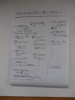 Image-5.jpg